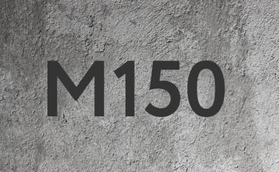 Бетонная смесь бсг в10 бетон технологиясы